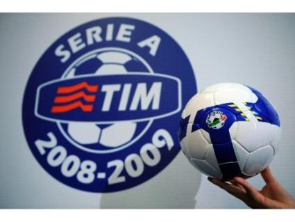 Лига чемпионов футбол милан 2008- 2009г
